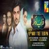 Zara Yaad Kar OST Rahat Fateh Ali Khan