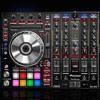DJ KANE DANCEHALL MIX 2016