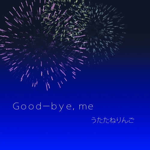 Good-bye, me Sample