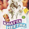 Thoda Hai Thode Ki Zaroorat Hai (cover) - Khatta Meetha