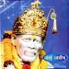Meri Kutiya Ke Bhag Jaag Jayen