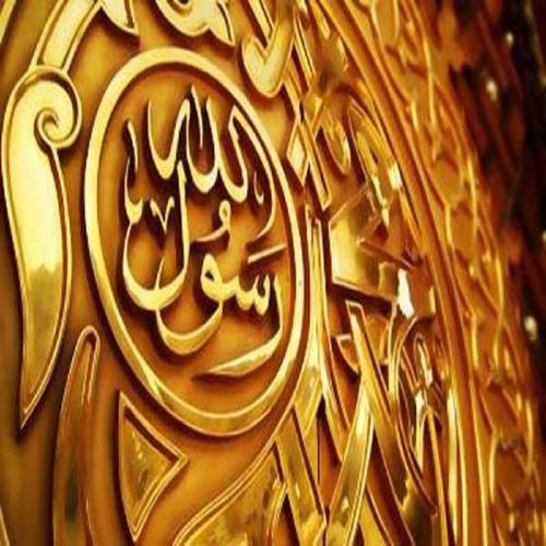 كيف تعامل النبي صلى الله عليه وسلم مع المراهقين - الجزء الأول
