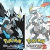 Title Screen - Pokemon Black 2 & White 2 Music