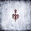 Wardruna - Helvegen (Psychedelic Remix)