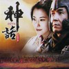 Jackie Chan & Kim Hee Sun - 美丽的神话 (Endless Love) [The Myth OST]
