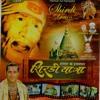 Teri Shirdi Mein Chale Aaye