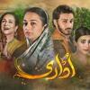 Hadiqa Kiani & Farhan Saeed (Viewscraze)