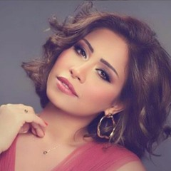 Sherine - Ana Fe El 3'ram   شيرين - أنا فى الغرام