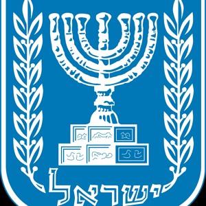 אייל גולן - ישראל mp3