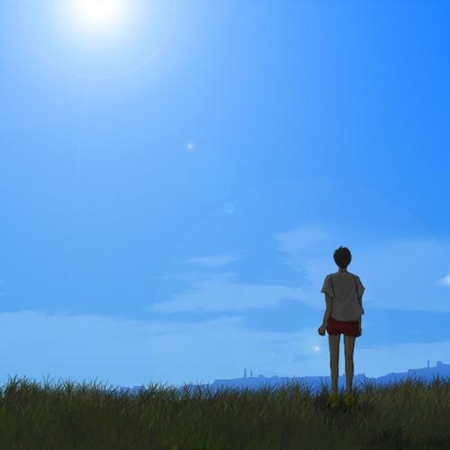 Empty Blue Sky
