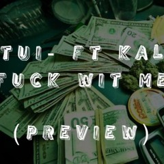 fuck with me  (full tracks on the mixtape)