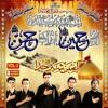03 Abhi Na Ja Akber(a.s)- Vol2