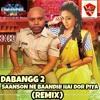 Saanson Ne Baandhi Hai Dor Piya (Remix)