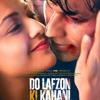 Jeena Marna Full HD Video Song Do Lafzon Ki Kahani