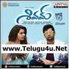 Gunde Aagi Pothaandu Dj Kanna And Raju Mix Song Wnp 9676566922