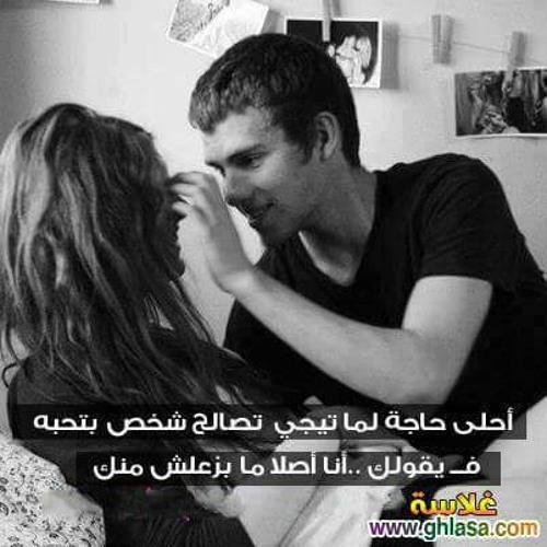 Yara - Ma Baaref - Official يارا - ما بعرف