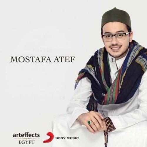 Thumbnail Qomarun Mustafa Atif