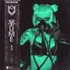 Vic Mensa & Skrillex - No Chill (Omar Varela & Yume Remix)