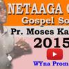 Netaaga Gwe Pr Katunda Moses New Ugandan Gospel Music 2016 DjWYna