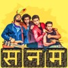 Ishtyle Official Music(2016) By Sanam
