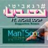 עדי ביטי # רגאביטי - מנצור Adi Bity Ft.Trey Songz - NaNa & Ragabity - Remix By ManTSooR#DOWNLOAD#