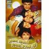 Download Yunhi Kat Jaye Gaa Safar - Kumar Sanu Mp3