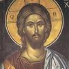 Byzantine chant - Glory to You O Christ