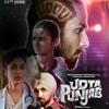 Vadiya - udta Punjab songs