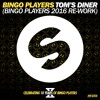 Bingo Players - Tom's Diner (Bingo Players 2016 Re - Work) [OUT NOW]
