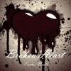Broken Heart - Deep Piano & Strings Rap Beat (Prod. by Karma Beats) *FREE DOWNLOAD*
