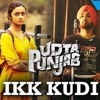 Ik Kudi (Reprised Version) - Udta Punjab(FunPro.In)