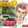 2GAM: Initial D Fourth Stage