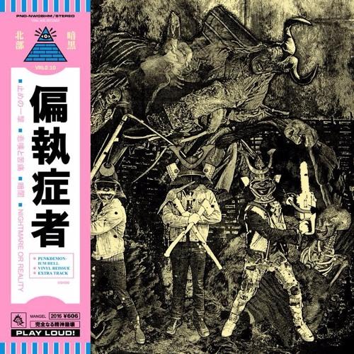 PARANOID Punkdemonium Hell 7″