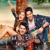 Kar Gai Chull - DJ RP (Remix)
