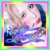 Luna (Prod by Frants)