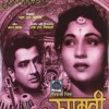 Aa Laut Ke Aaja Mere Meet Lata Mangeshkar Rani Rupmati Song Hd [high Quality] Mp3