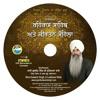 Download 005 Kahe Re Mann Chitve Udam - Rehras Sahib Mp3