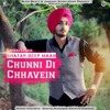 Chunni Di Chhavein By Shayar Deep Maan | Free Mp3 Download |