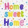 Home! Sweet Home Piano - موسيقى رومانسية هادئه