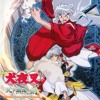 Inuyasha Fire on the Mystic Island (Movie 4 - Ending: Rakuen) [Fansing PT-BR]