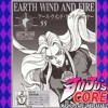September Is Unbreakable 『Earth Wind and Fire X The DU』
