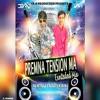 PREMNA TENSION MA(EXTENDED MIX)-DJ RAVI N DJ DEVRAJ MARIDA(CBM PRODUCTION).mp3