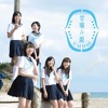 Download NMB48 - Niji no Tsukurikata [虹の作り方] (Indonesia Ver) Cover || Cara Membuat Pelangi