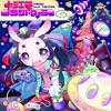 大江戸コントローラー (feat. TORIENA) [+Remix Stems]