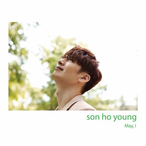 Son Ho Young - 나의 약점 (My Weak Point)
