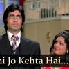 Aadmi Jo Kehta Hai (cover) - Majboor