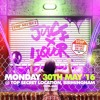 Juice 0.3 #JuiceXLiquor Bashment Mix @DJBLACKA