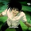 Flame of Recca - شعلة ريكا