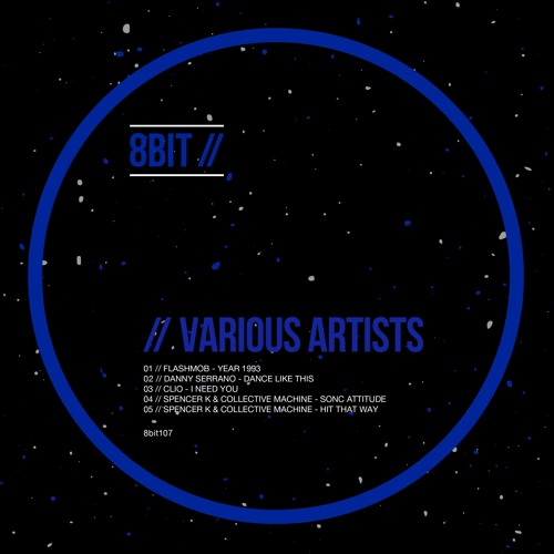 Various Artists EP