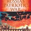 1812: Russia s Patriotic War  download pdf